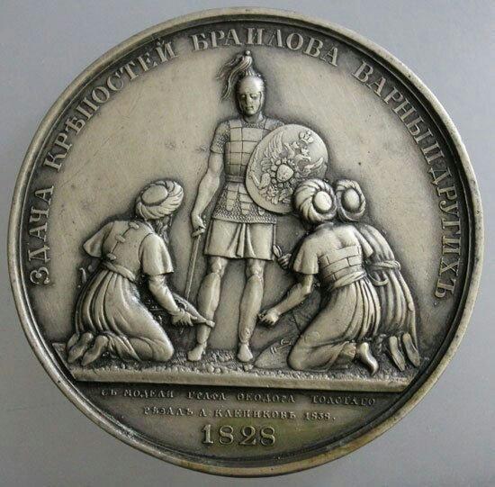 Неудобные артефакты войны и медали 1812 года