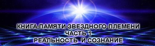 часть 1.11
