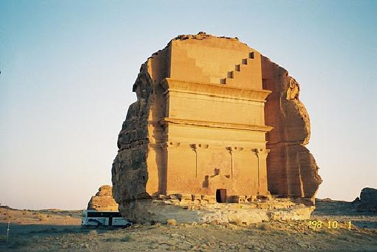 madain-saleh-other-name