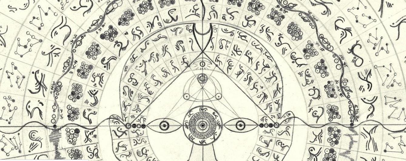 Порталы космических знаний и фрактальность чакральных систем