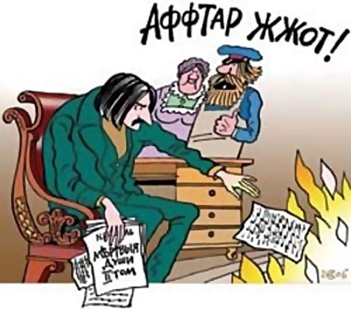 Авторы и примеры искажения русского языка