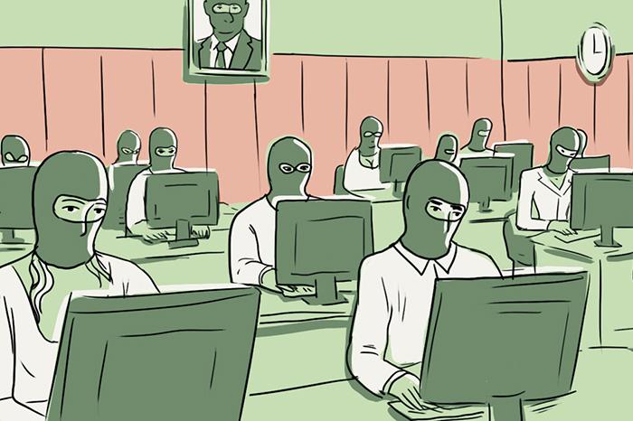 Корпорация Z. Психотронный контроль спецслужб