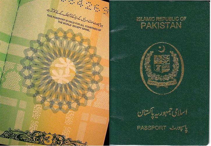 Блог Изиды. Магия паспортов. Психотронные технологии  и паспорт.  20151116-02333-008