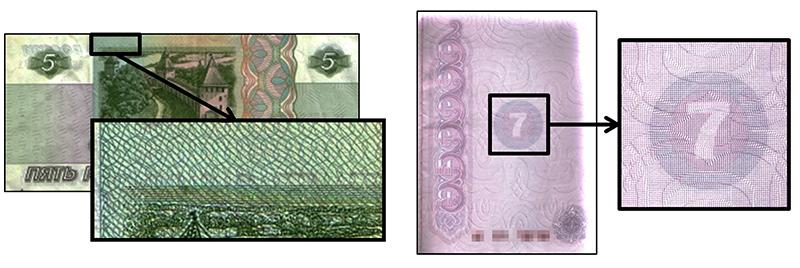 Блог Изиды. Магия паспортов. Психотронные технологии  и паспорт.  20151116-02333-018