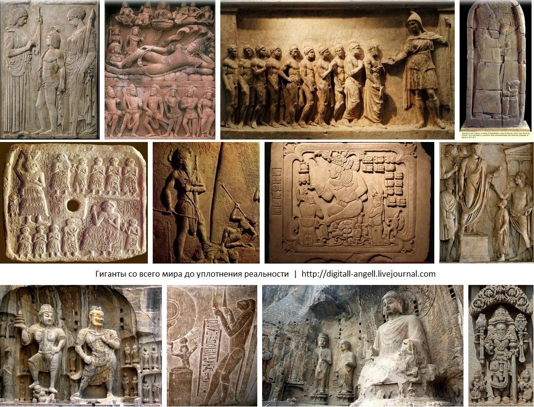 Великая Тартария и гиганты прошлого