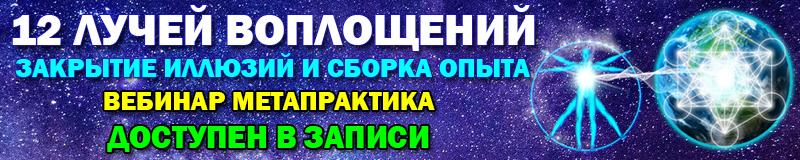 https://metaisskra.com/blog/sborka-opyta-zakrytie-illuzij/