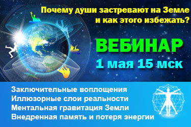 https://metaisskra.com/blog/zakluchitelnye-voplosheniya-webinar/