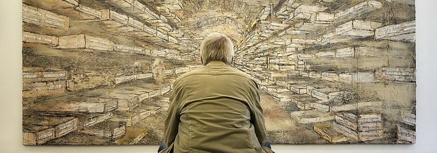 Затирание памяти и взаимодействие с нижними мирами
