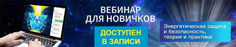 https://metaisskra.com/blog/vebinar-energeticheskaya-bezopasnost/