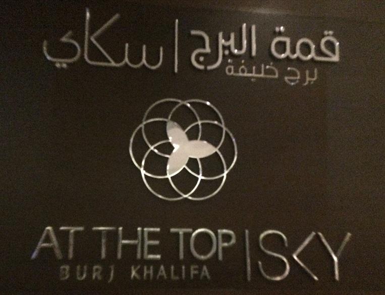 ДУБАЙ. МАГИЯ БАШНИ  ХАЛИФА И ДРЕВНИЙ ИСТОЧНИК ИЗОБИЛИЯ. Dubai-5