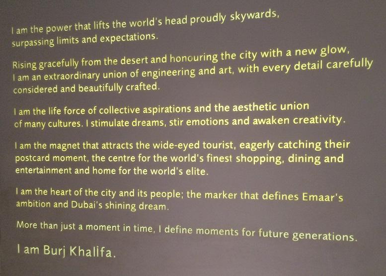 ДУБАЙ. МАГИЯ БАШНИ  ХАЛИФА И ДРЕВНИЙ ИСТОЧНИК ИЗОБИЛИЯ. Dubai-Burj-Khalifa-sign
