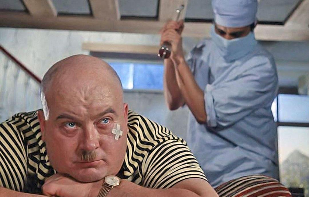 Импланты эгрегора медицины или почему не стоит часто посещать докторов