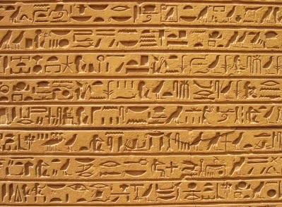 Магия в Египте и планетарная работа звездных команд