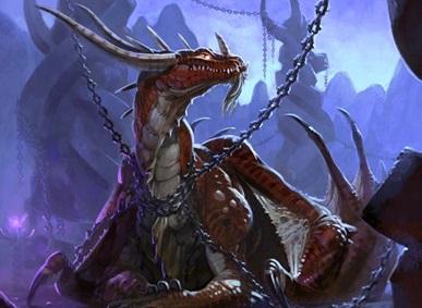 Ритуальная магия и сердце дракона