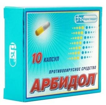 Применение таблеток Арбидола при мононуклеозе, дети в изоляции