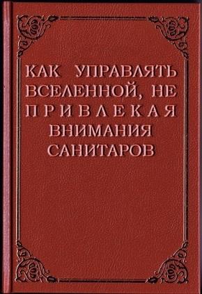 -___Книга - копия