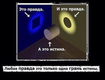 970687_622828377771450_1067854353_n